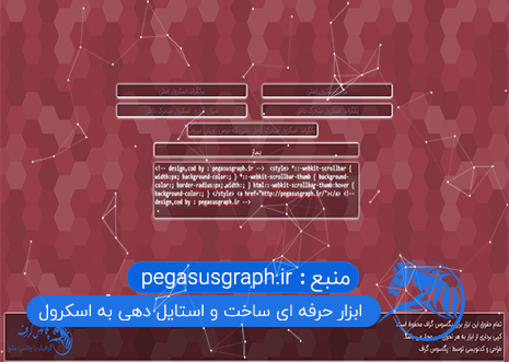 http://up.pegasusgraph.ir/view/3035074/post-12.png