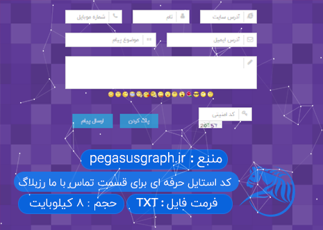 http://up.pegasusgraph.ir/view/3039030/post-19.png