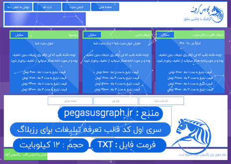 http://up.pegasusgraph.ir/view/3044624/post-24.png