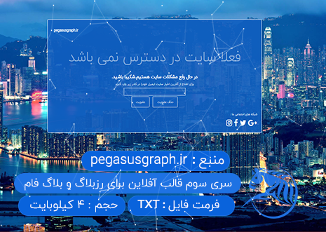 http://up.pegasusgraph.ir/view/3047631/post-29.png
