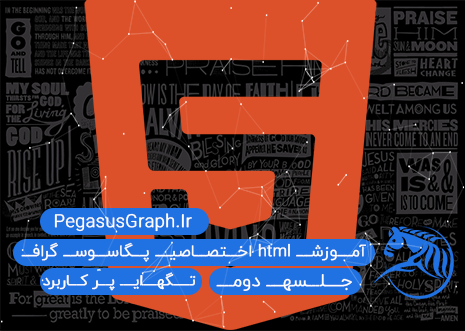 http://up.pegasusgraph.ir/view/3201096/post-42.png