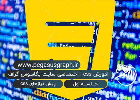 http://up.pegasusgraph.ir/view/3218276/post-50.png