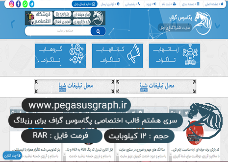http://up.pegasusgraph.ir/view/3263957/post-57.png