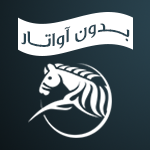 احمدرضا ترابی محسن آباد