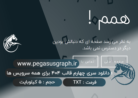 http://up.pegasusgraph.ir/view/3293335/post-62.png