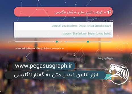 http://up.pegasusgraph.ir/view/3293639/post-63.png