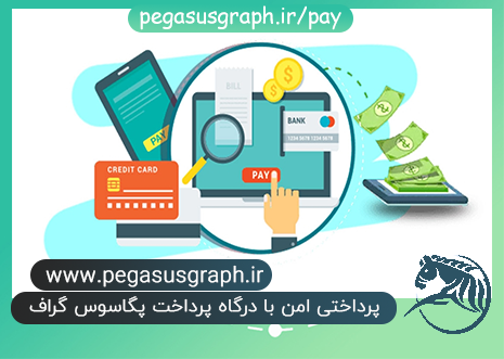 http://up.pegasusgraph.ir/view/3297370/post-64.png