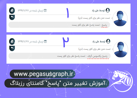 http://up.pegasusgraph.ir/view/3300229/post-66.png